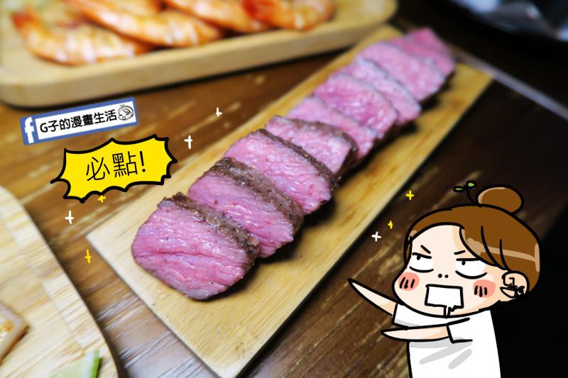 新莊忘憂吧居酒屋.碳烤牛排 好鮮嫩 色澤好美 烤的好柔軟充滿肉汁