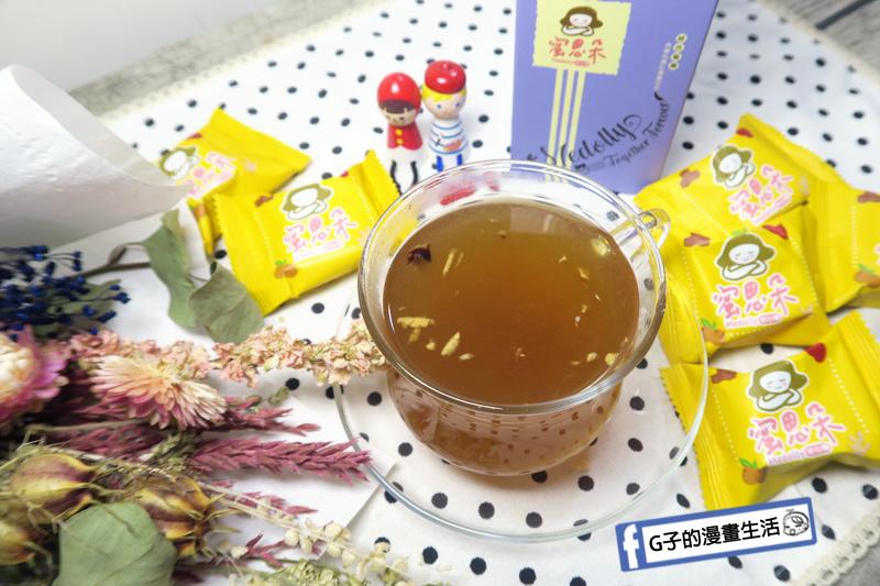 蜜思朵 黑糖桂圓紅棗薑母茶磚 工作累了來一杯 黑糖香甜口味 後面會有辛口辣辣的