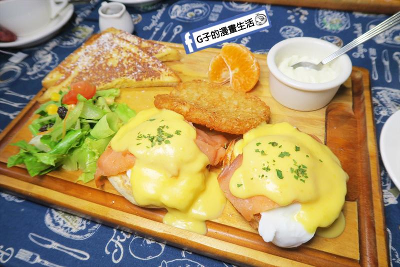 永和肥禿子美式餐廳-早午餐 煙燻鮭魚班尼迪克蛋