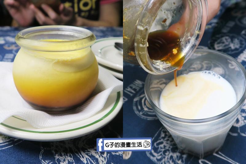 永和肥禿子美式餐廳-甜點-法式焦糖烤布雷剩下的焦糖可以加牛奶