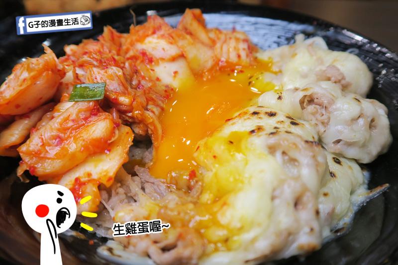 新丼 丼飯專賣店  生雞蛋使用有機蛋