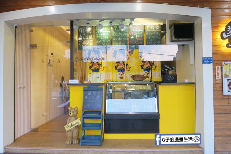 永和仁愛公園-豐宇親子寵物友善餐廳