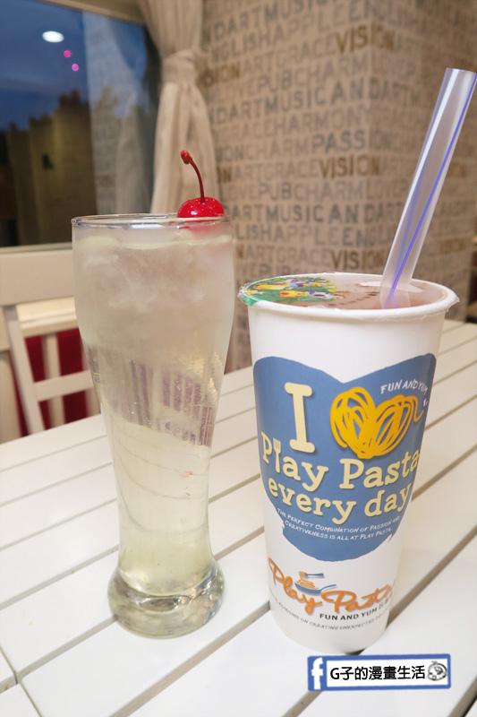 豐宇親子寵物友善餐廳 飲料-美麗果葡萄汁可續一杯.葡萄柚檸檬QQ
