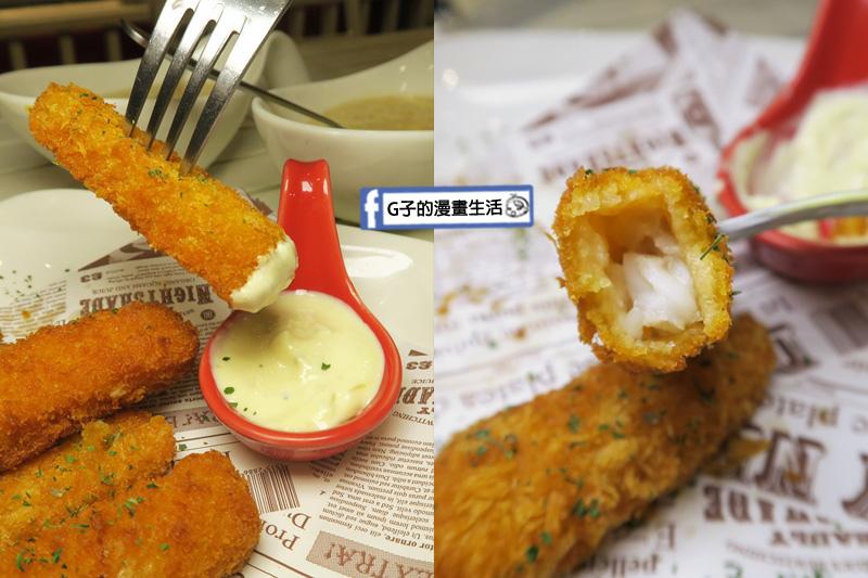 豐宇親子寵物友善餐廳 英式炸魚條 塔塔醬