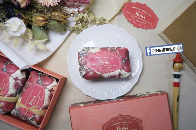 CASTELBEL葡萄牙高級香皂香氛-愛情紅寶石-石榴香氛皂禮盒