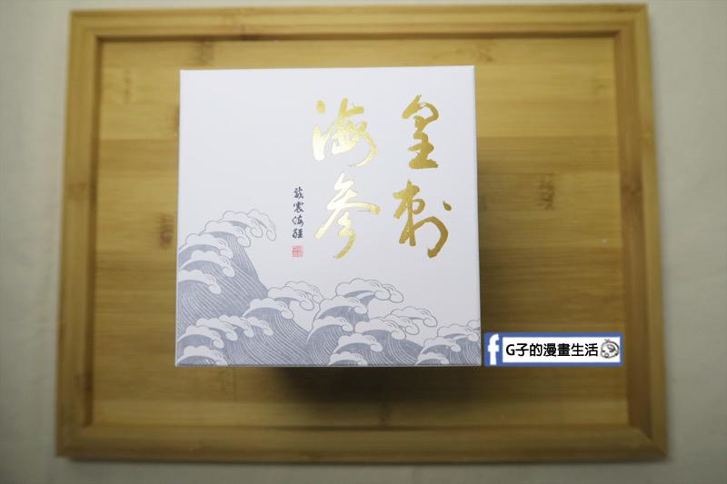 皇刺海參.刺參精品.高檔伴手禮盒.蠔油燴刺參食譜.過年年菜