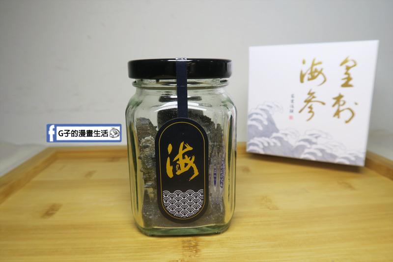 皇刺海參.刺參.高檔伴手禮盒包裝.玻璃罐裝且乾燥密封