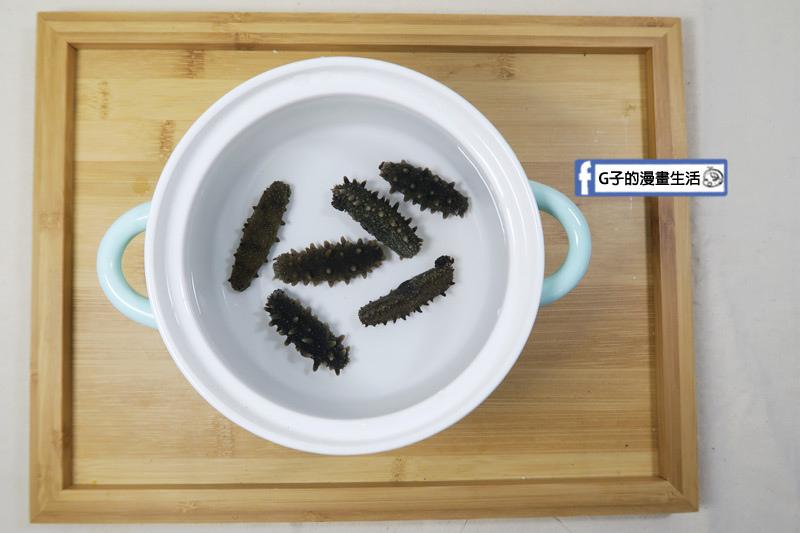 皇刺海參.刺參發泡教學 浸泡於無油鍋具 5度C冰水.放於冰箱