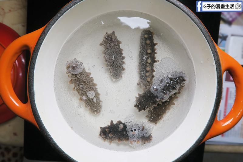 皇刺海參.刺參發泡教學 放於無油鍋具加蓋煮到100度煮小火煮30-40分鐘