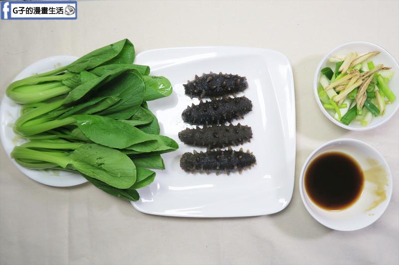 皇刺海參.蠔油燴刺參食譜.過年年菜
