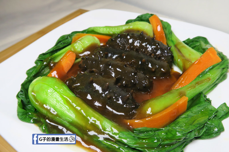 皇刺海參.蠔油燴刺參食譜,刺參高蛋白、低脂肪和膽固醇的食材