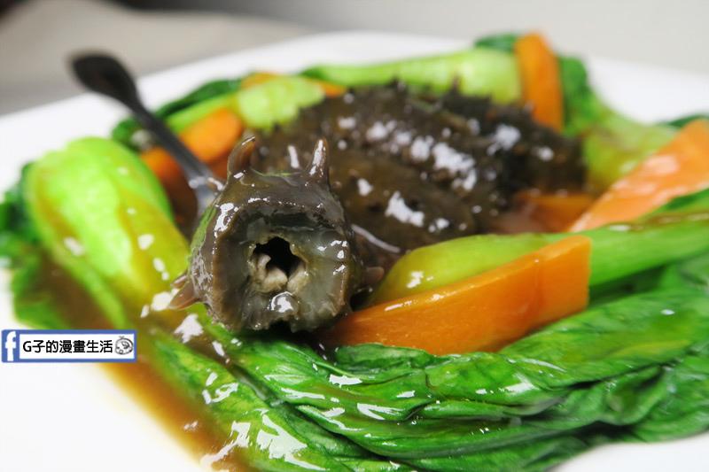 皇刺海參.蠔油燴刺參食譜,過年大菜