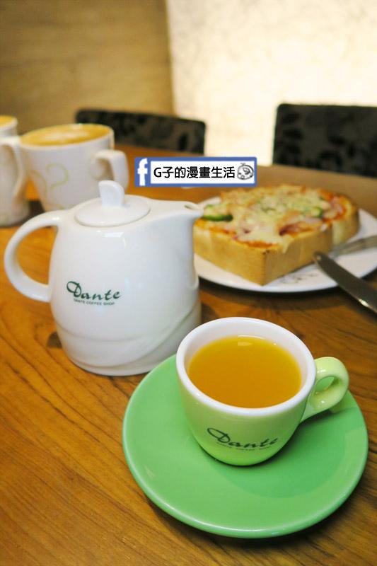丹堤咖啡X G子的漫畫生活.熱水果茶