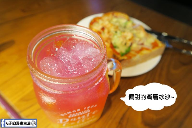 丹堤咖啡X G子的漫畫生活.柳橙星空冰沙果汁