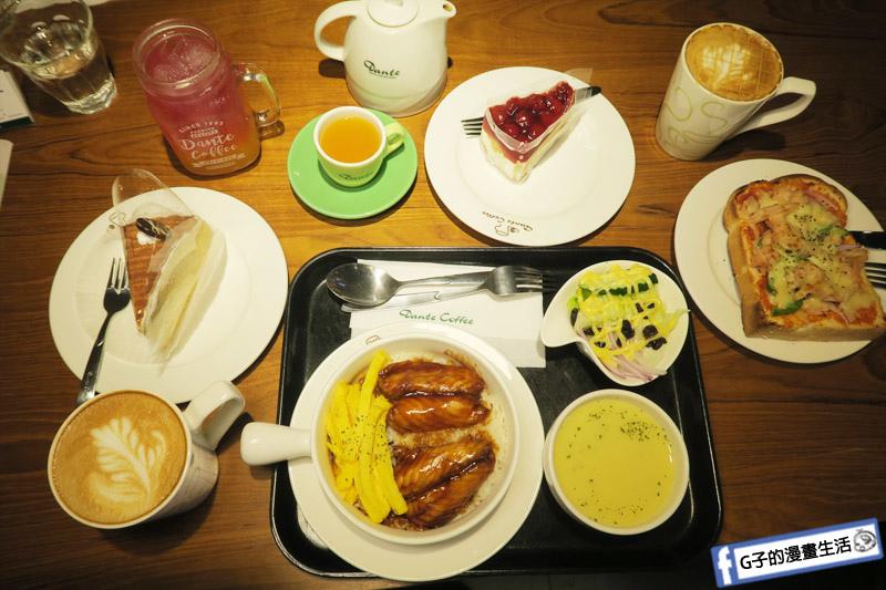 丹堤咖啡X G子的漫畫生活.浦燒鯛魚蓋飯套餐.10月美饌148元正餐.大安站