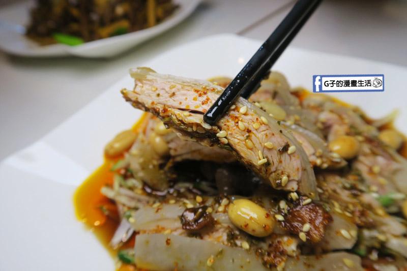 三重尻食堂.熱炒中式餐館.特調口水雞