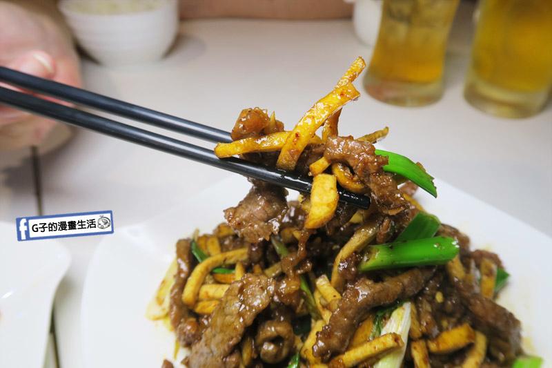 三重尻食堂.熱炒川菜中式餐酒館.豆干牛肉絲,重口味好下飯