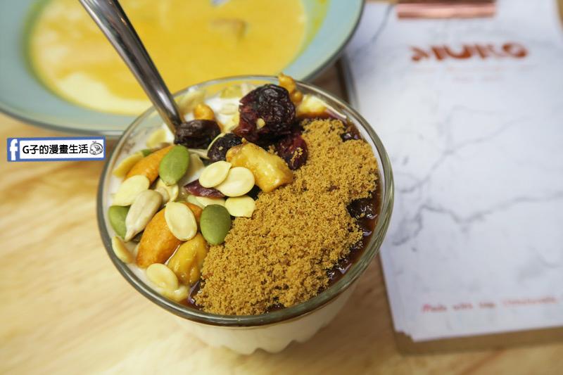 MukoBrunch-永康街早午餐-套餐黑糖優格