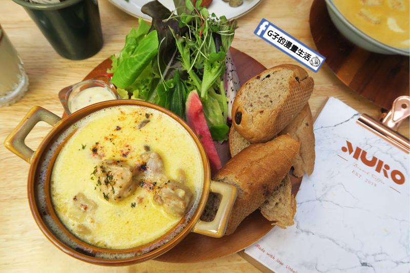 MukoBrunch-永康街早午餐-法式奶油燉雞