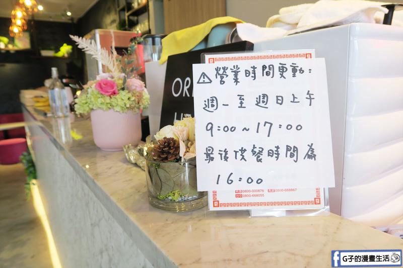 MukoBrunch-永康街早午餐-最新營業時間