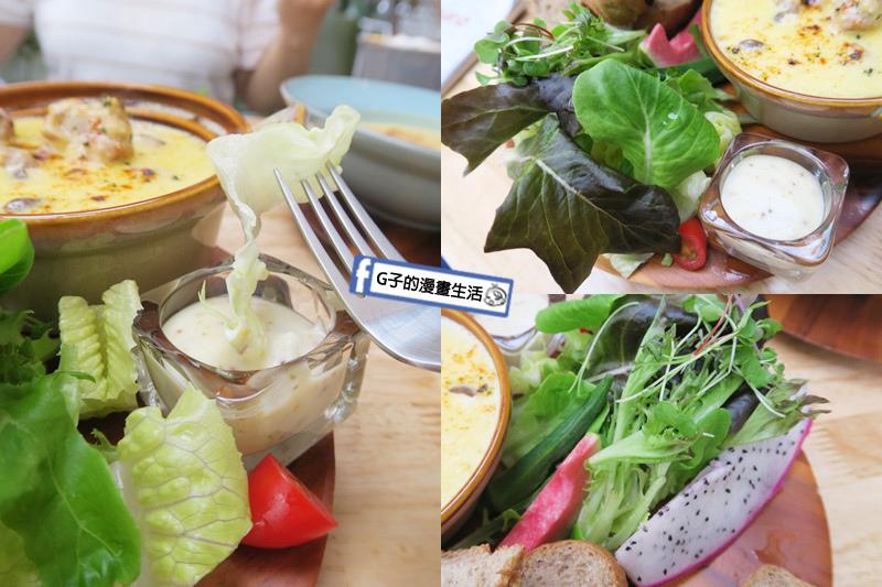 MukoBrunch-永康街早午餐-沙拉沾蜂蜜芥末法式芥子沙拉醬