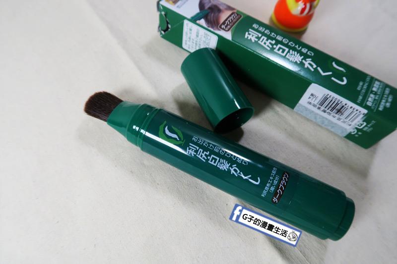 日本利尻昆布染髮筆.筆型設計使用很方便又順手,有三種顏色.黑髮.咖啡色.亮褐色