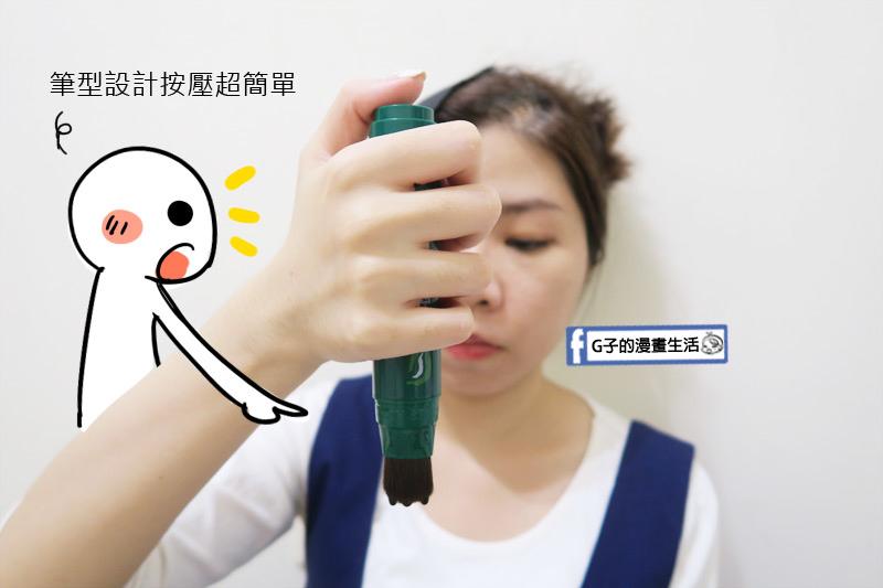 日本利尻昆布染髮筆.筆型設計按壓使用方便