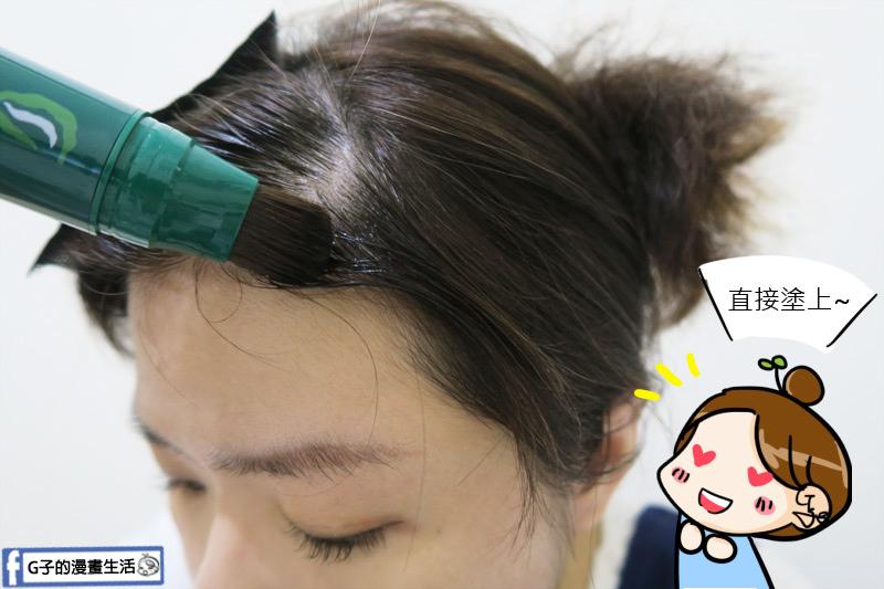 日本利尻昆布染髮筆.直接塗抹於乾髮