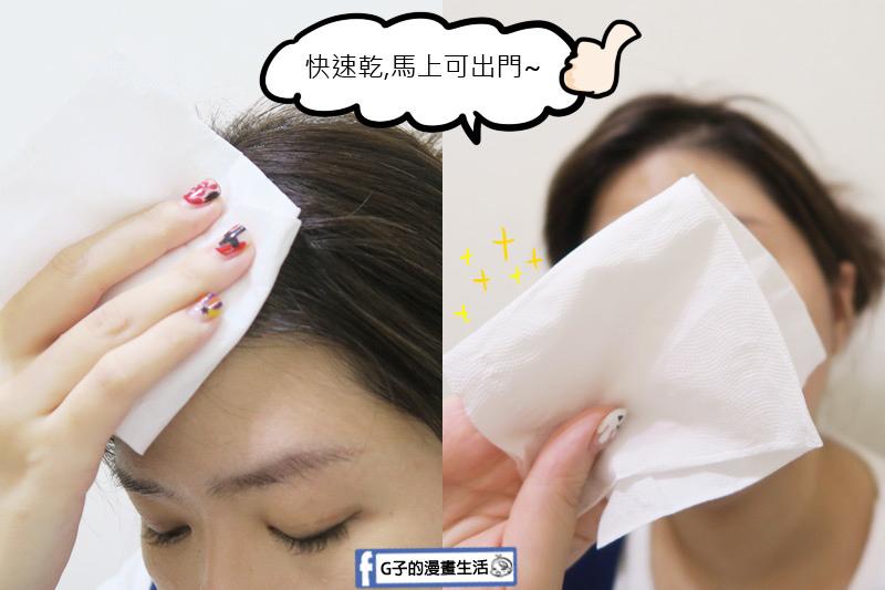日本利尻昆布染髮筆.自然風乾不沾染