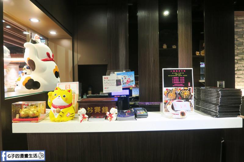 新丼日式丼飯專賣店-南港店CITY LINK 櫃台