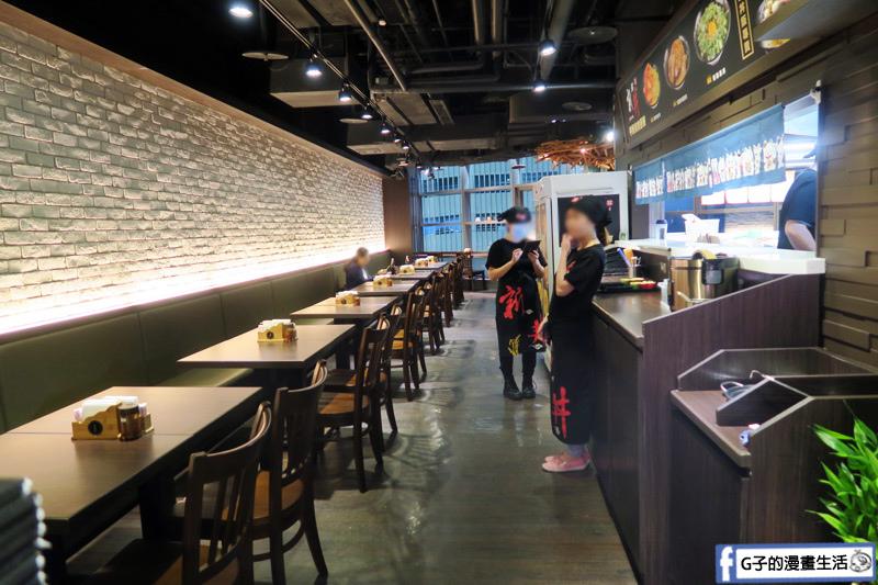 新丼日式丼飯專賣店-南港店CITY LINK 南港捷運站