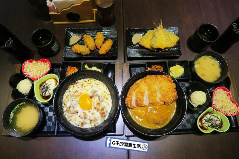 新丼日式丼飯專賣店-21種創意丼飯.套餐.平價美食-美式新丼.咖哩炸豬排丼