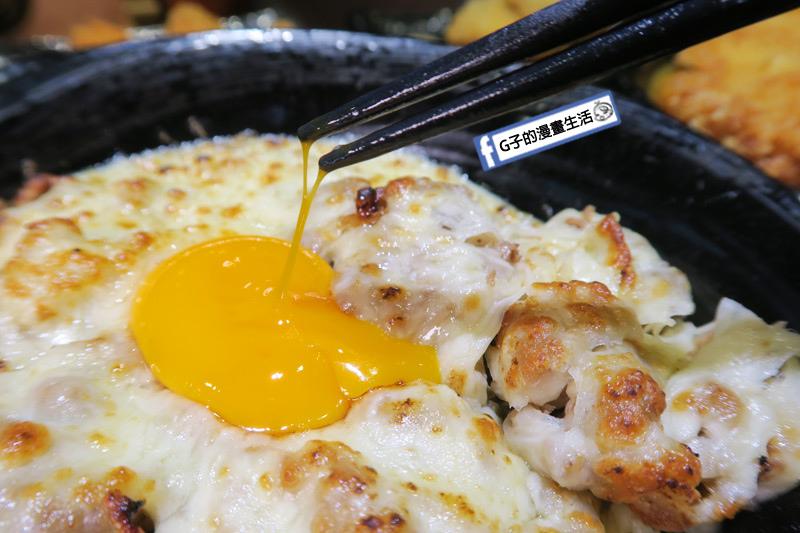 新丼日式丼飯專賣店-美式新丼 生雞蛋 視好蛋