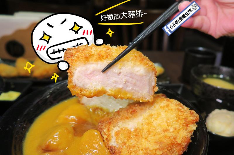 新丼日式丼飯專賣店-腰內肉炸豬排好嫩