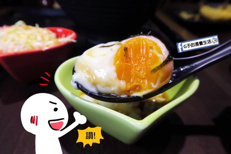 新丼日式丼飯專賣店-溫泉蛋入口即化
