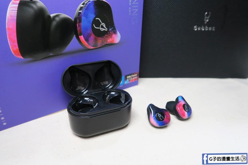 Sabbat X12 Pro真無線藍芽耳機 有磁吸式充電倉