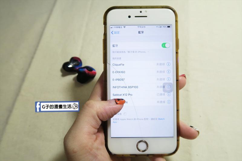 Sabbat X12 Pro真無線藍芽耳機 自動配對手機藍芽 藍芽5.0