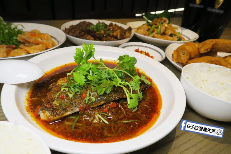 台SO PAR餐酒館 川菜 椒麻魚片