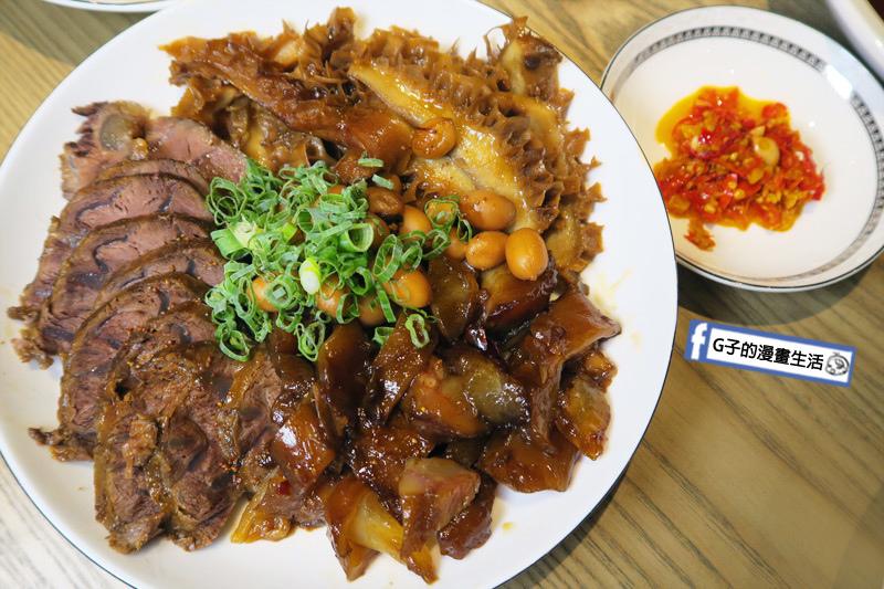 台SO PAR餐酒館 下酒菜 滷味 滷牛三寶