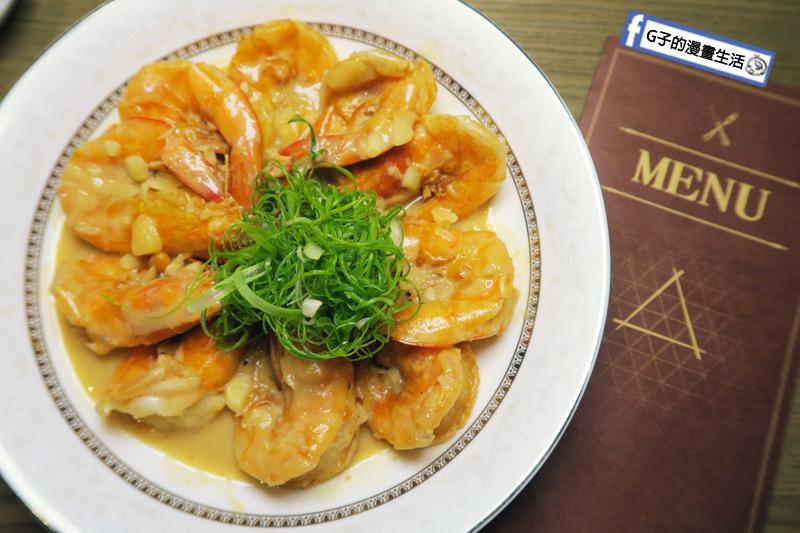 台SO PAR餐酒館 熱炒 腐乳鮮蝦