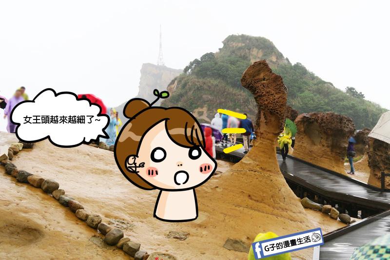 G子X哈旅行 台北包車一日遊.野柳地質公園 女王頭蕈狀岩
