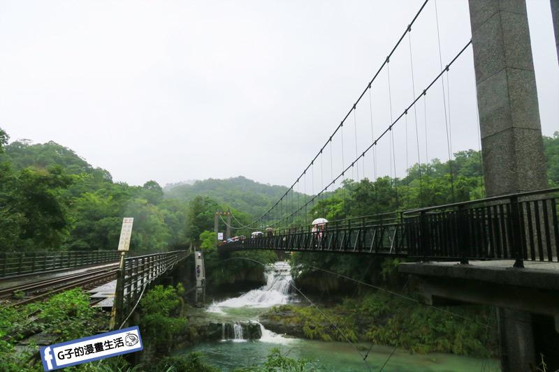 G子X哈旅行 台北包車一日遊.十分瀑布 四廣潭吊橋
