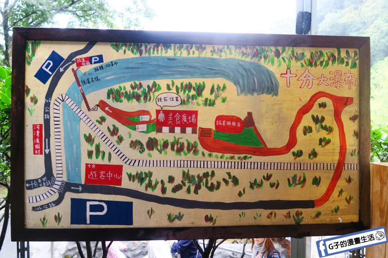 G子X哈旅行 台北包車一日遊.十分瀑布地圖