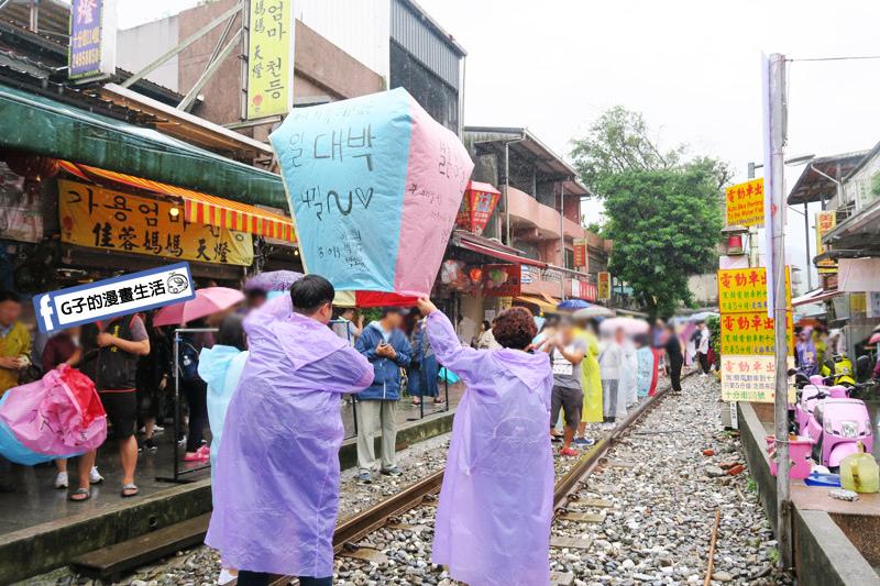 G子X哈旅行 台北包車一日遊.十分老街火車鐵軌 平溪放天燈.