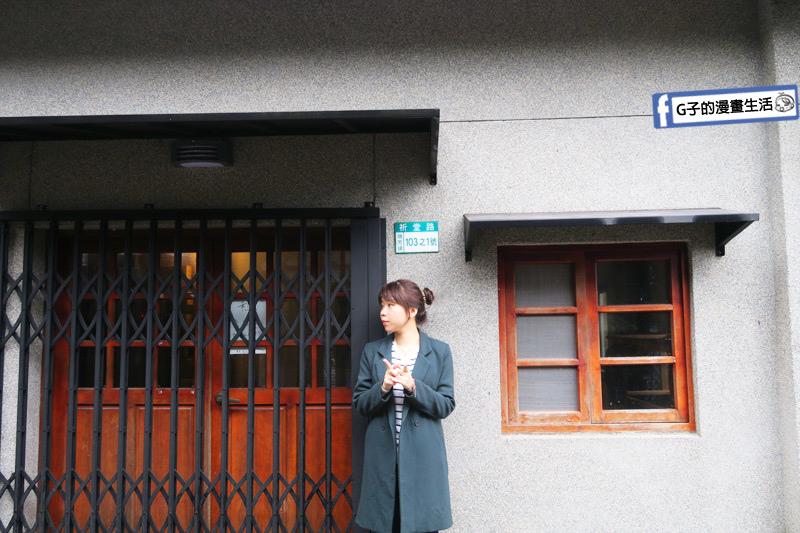G子X哈旅行 台北包車一日遊.金瓜石老街 彩虹梯旁的日式建築