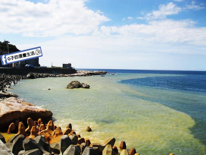 金瓜石-陰陽海