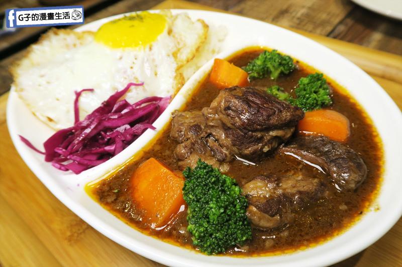 南京三民早午餐-紅酒燉牛肉飯