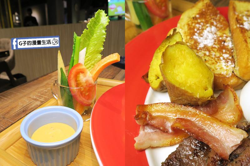 南京三民早午餐-好拾光大滿足.生菜沙拉