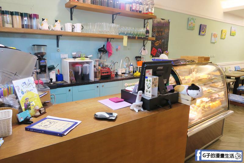 頂溪站咖啡廳-果子.幸福料理 Cat's Kitchen.永和親子友善餐廳