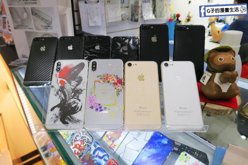 小豪包膜.Hao品牌.手機包膜.各式手機機身包膜選擇